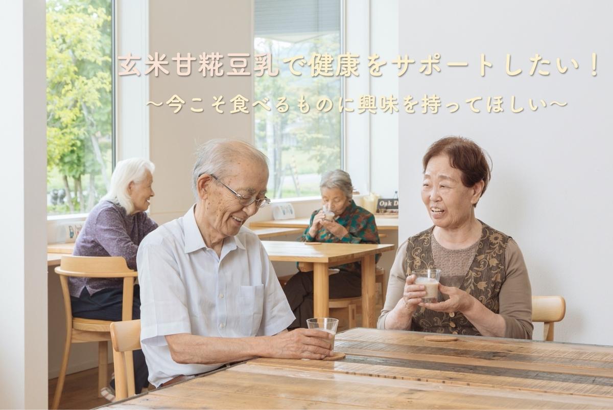 f:id:kotonoha_group:20200830222134j:plain