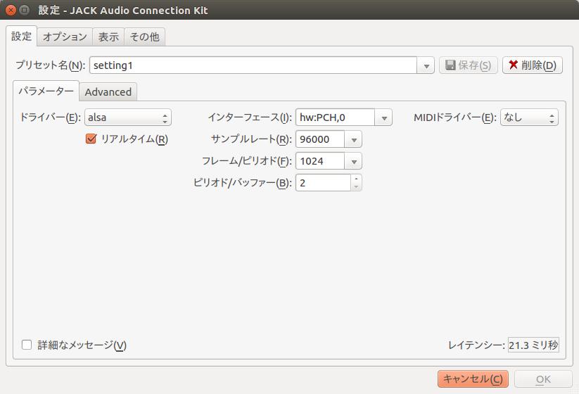 JACKサーバに替える - kotonoha_...