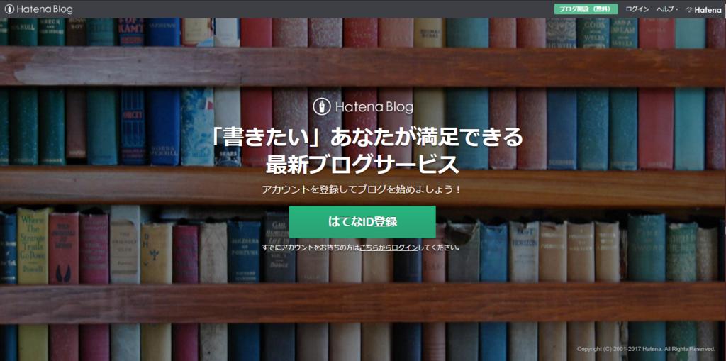 f:id:kotonoha_sorakuni:20170314100619p:plain