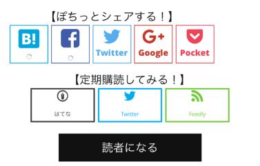 f:id:kotonoha_sorakuni:20170314175837p:plain