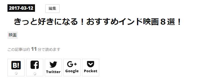 f:id:kotonoha_sorakuni:20170315212818p:plain