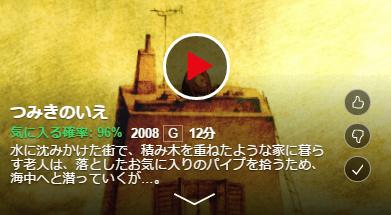 f:id:kotonoha_sorakuni:20170406111059p:plain