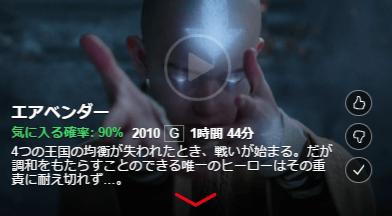 f:id:kotonoha_sorakuni:20170406155204p:plain