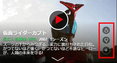 f:id:kotonoha_sorakuni:20170406161356p:plain