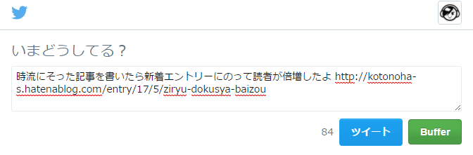 f:id:kotonoha_sorakuni:20170507174010p:plain