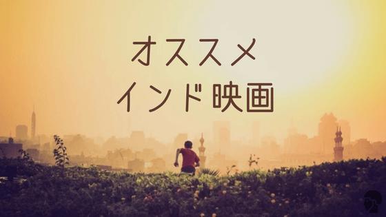 f:id:kotonoha_sorakuni:20170604182652p:plain