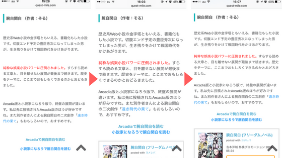 f:id:kotonoha_sorakuni:20170607211203p:plain