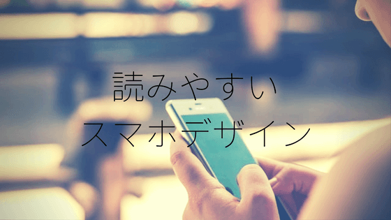 f:id:kotonoha_sorakuni:20170607220409p:plain