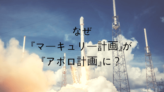 f:id:kotonoha_sorakuni:20170608215540p:plain