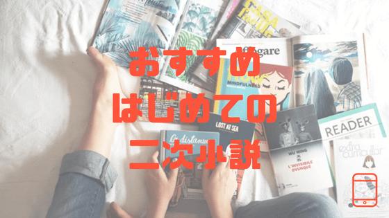 f:id:kotonoha_sorakuni:20170611112329p:plain