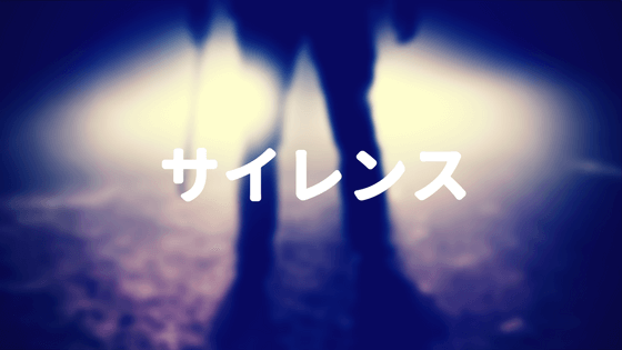 f:id:kotonoha_sorakuni:20170611113727p:plain