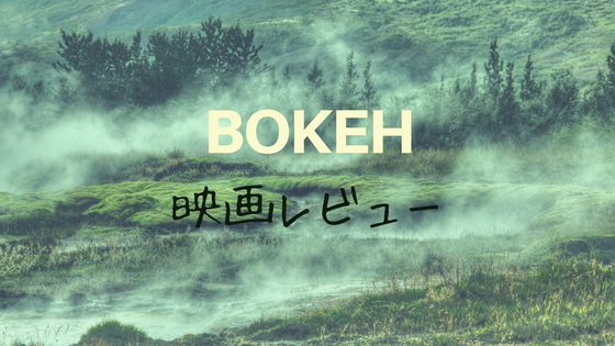 f:id:kotonoha_sorakuni:20170627180636p:plain