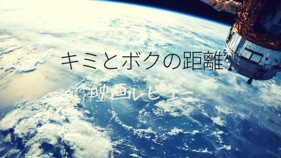 f:id:kotonoha_sorakuni:20170628182250p:plain