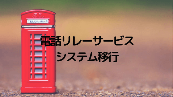 f:id:kotonoha_sorakuni:20170726181232p:plain