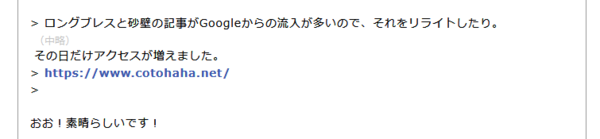 f:id:kotonohamania:20200120214108p:plain