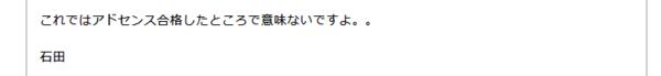 f:id:kotonohamania:20200120214114p:plain