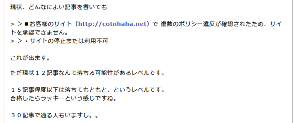 f:id:kotonohamania:20200120214119p:plain