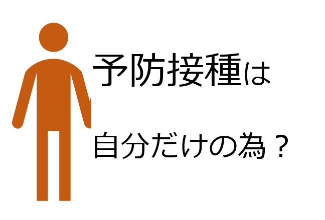 f:id:kotonohanohako30:20180429183943p:plain