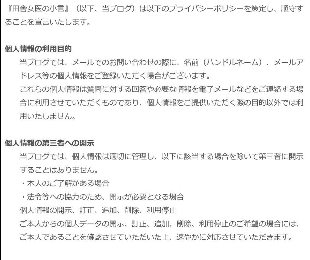 f:id:kotonohanohako30:20180430102937p:plain