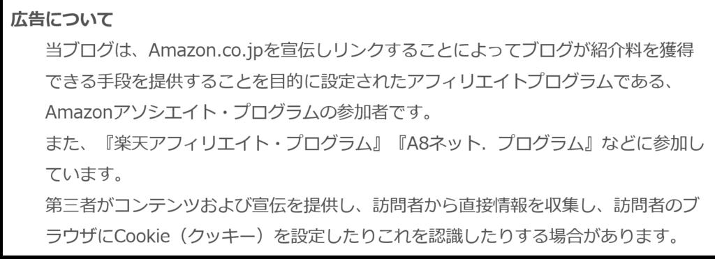 f:id:kotonohanohako30:20180430102940p:plain