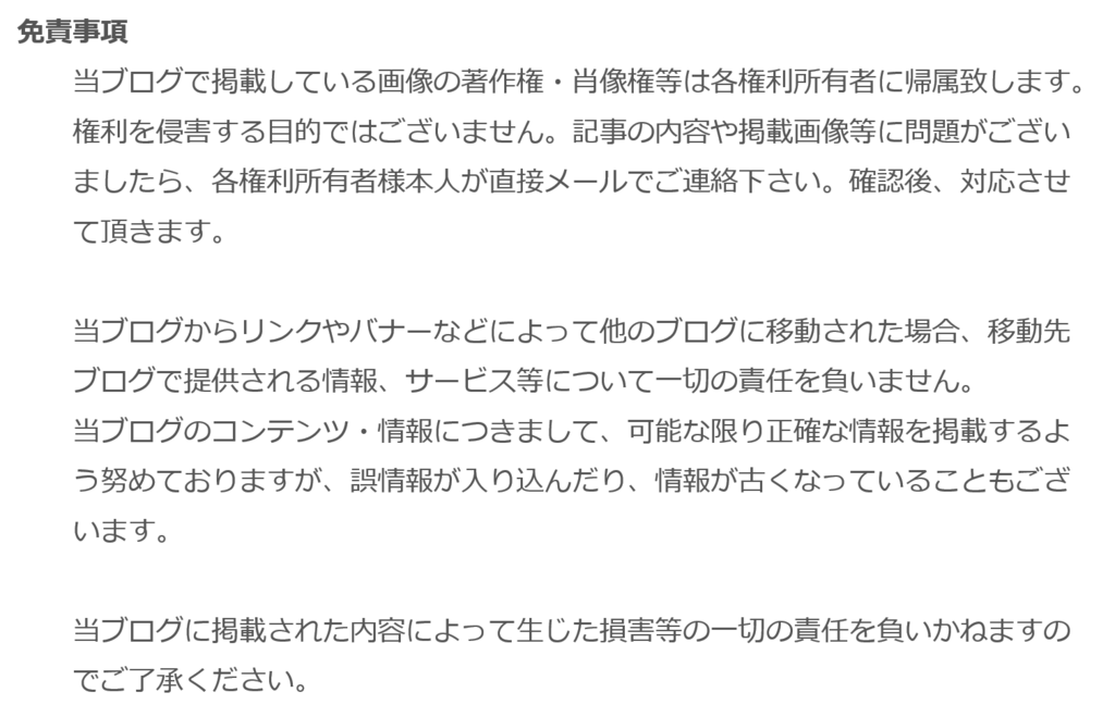 f:id:kotonohanohako30:20180430102945p:plain