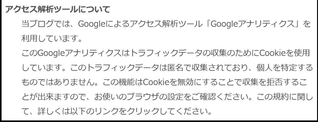 f:id:kotonohanohako30:20180430102950p:plain