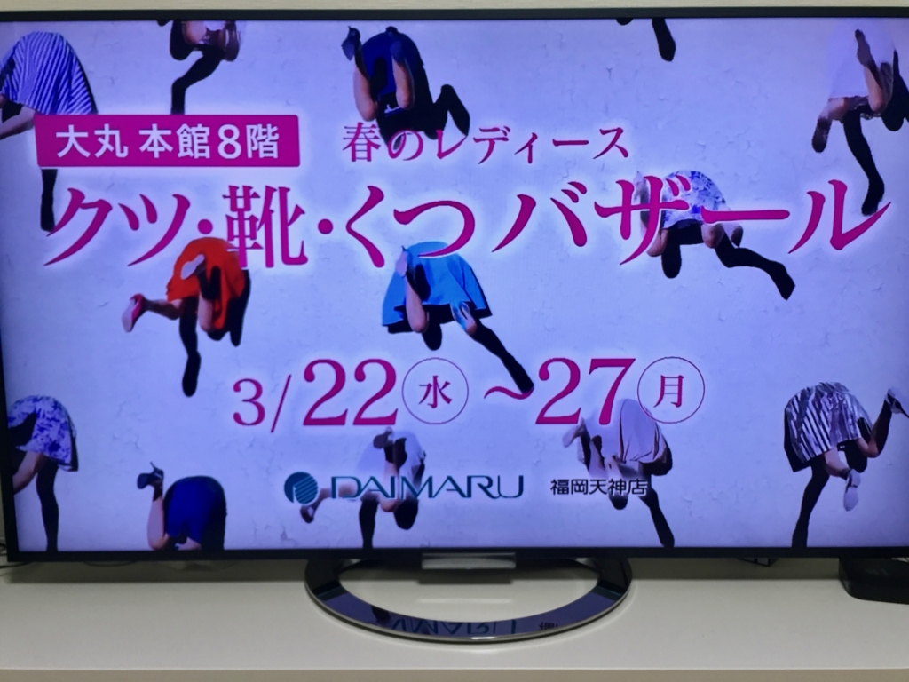 f:id:kotori-blog:20170323094332j:plain