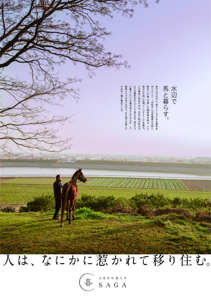 f:id:kotori-blog:20170531160552j:plain