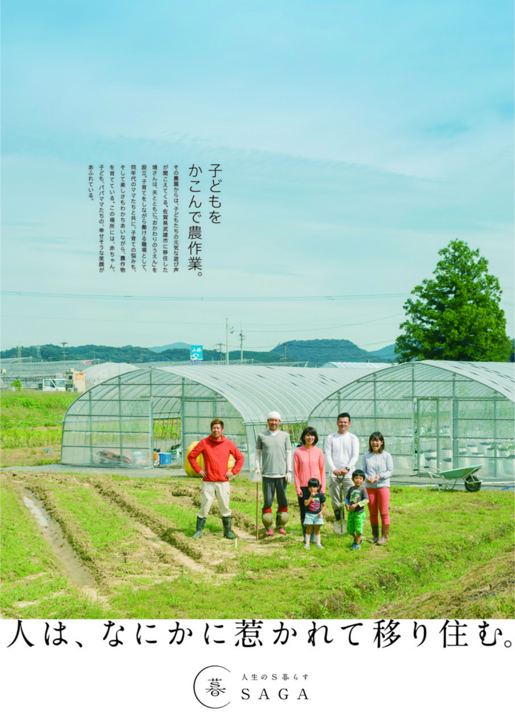 f:id:kotori-blog:20170531160653j:plain