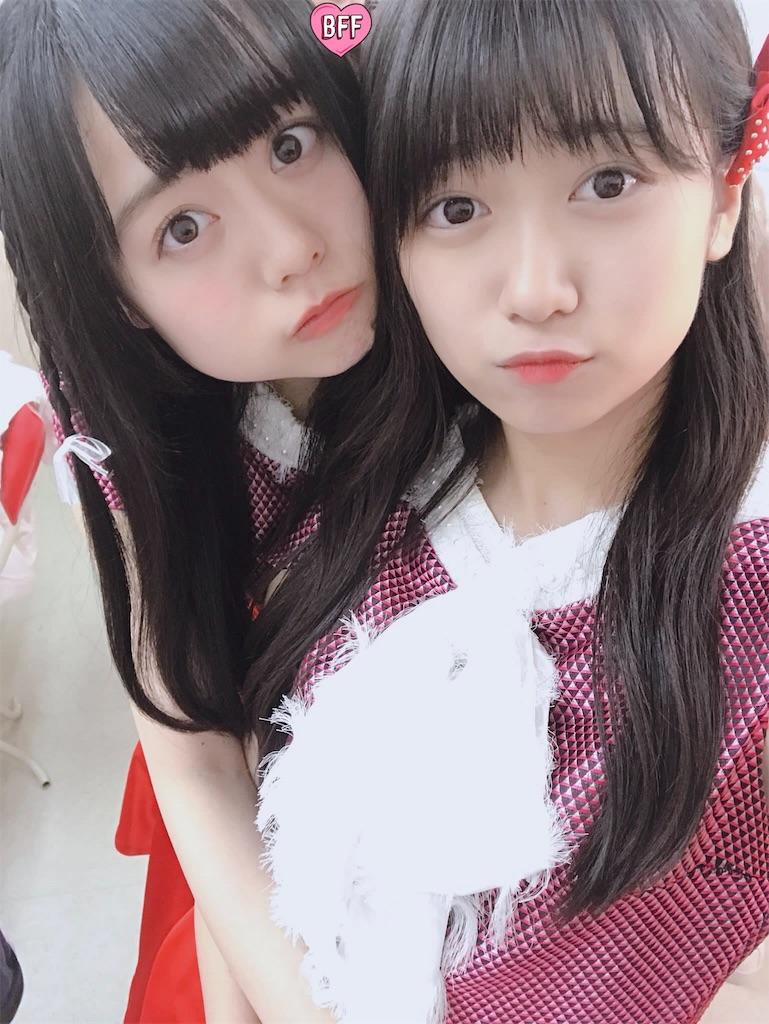 f:id:kotori0727:20180607231731j:image