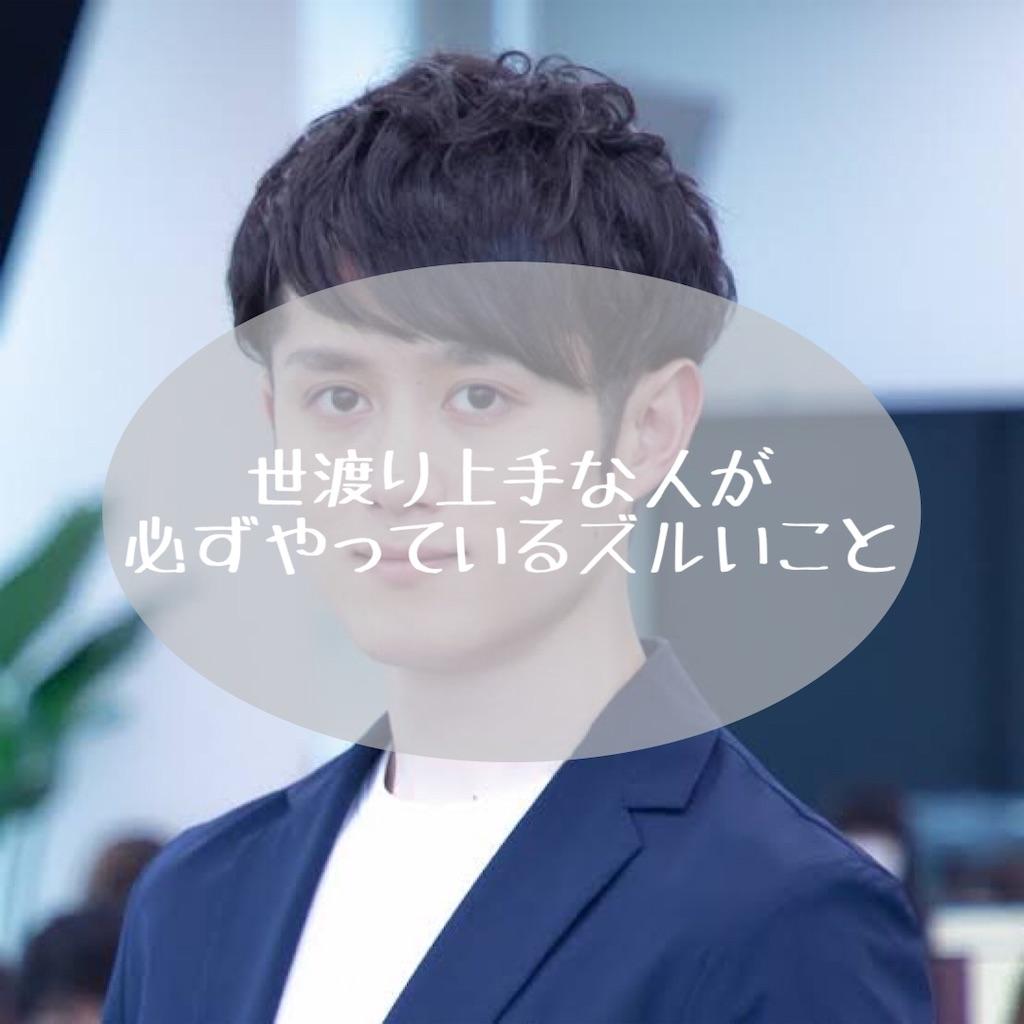 f:id:kotori0927:20210309160410j:image