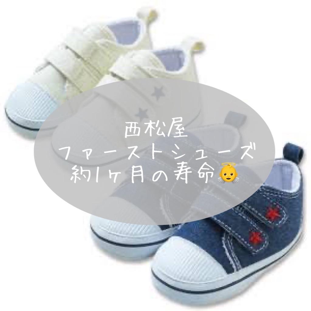 f:id:kotori0927:20210514135235j:image