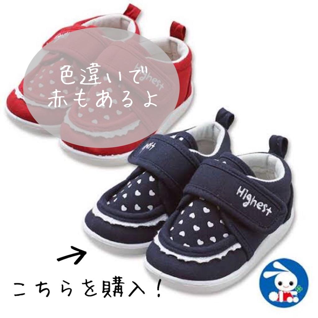 f:id:kotori0927:20210514142445j:image