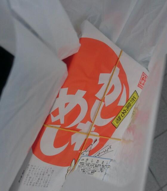 f:id:kotori11:20170721111520j:image
