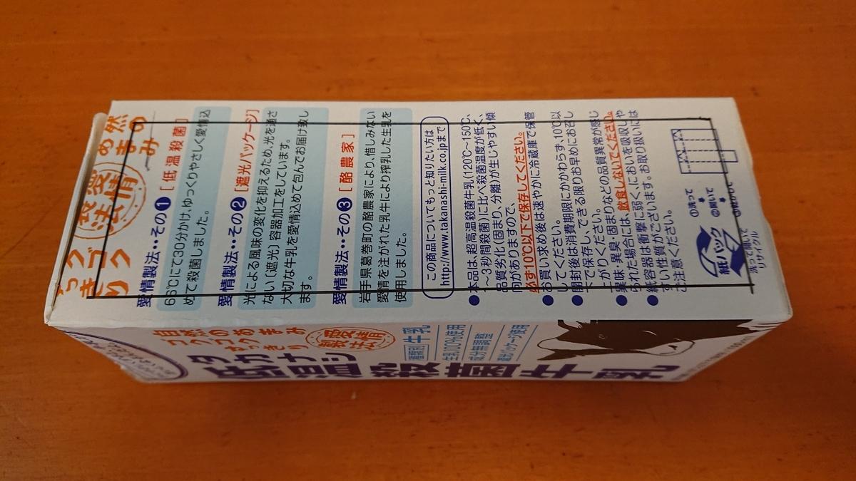f:id:kotori325:20200722215810j:plain