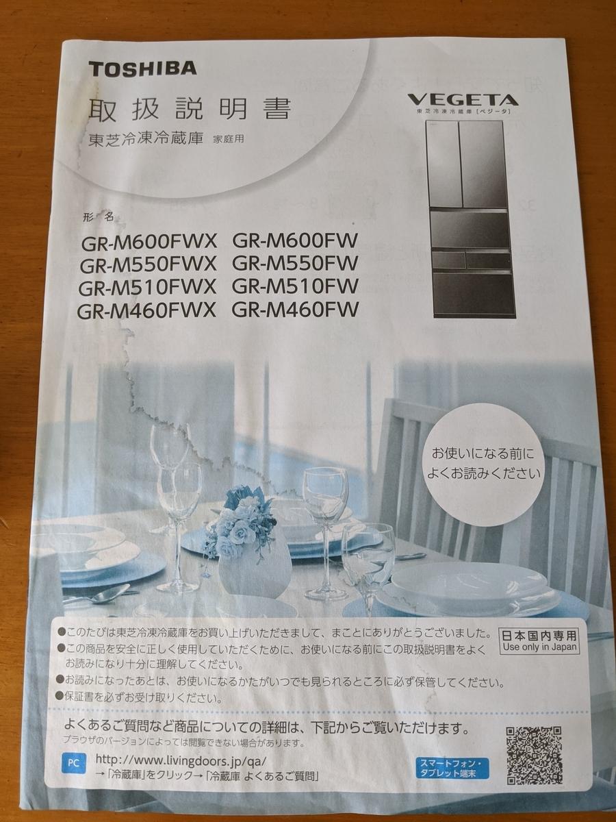 f:id:kotori325:20201003140050j:plain
