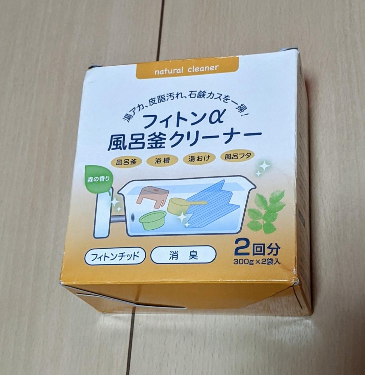 f:id:kotori325:20201006212015j:plain