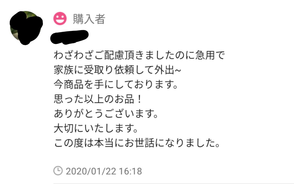 f:id:kotori325:20201010153328p:plain