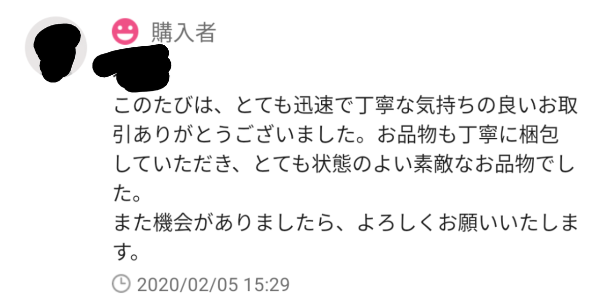 f:id:kotori325:20201010153415p:plain