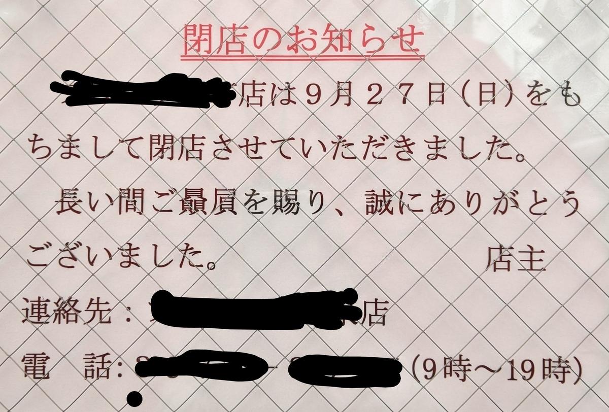 f:id:kotori325:20201010153939j:plain