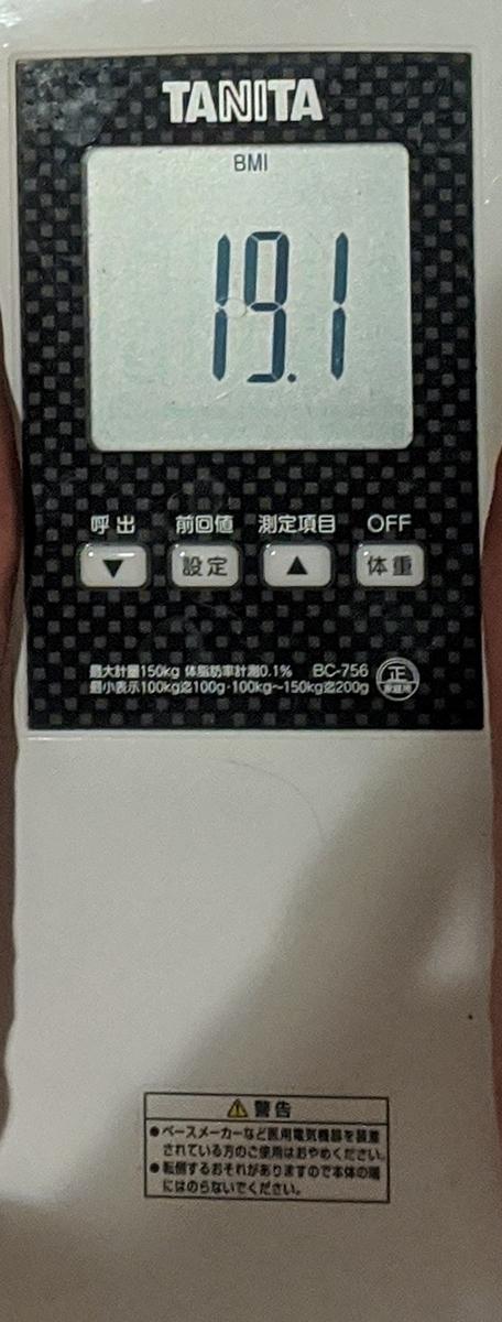 f:id:kotori325:20201021160416j:plain