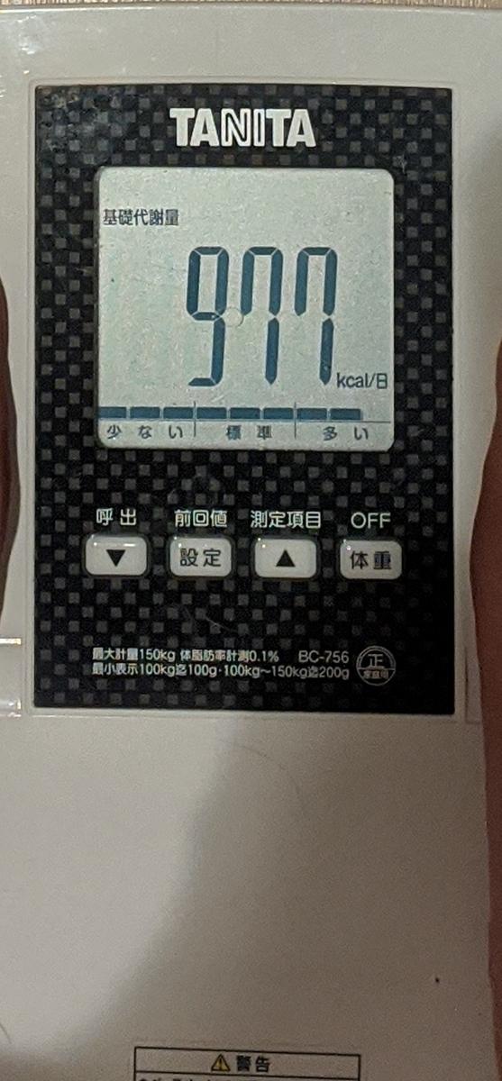 f:id:kotori325:20201021161046j:plain