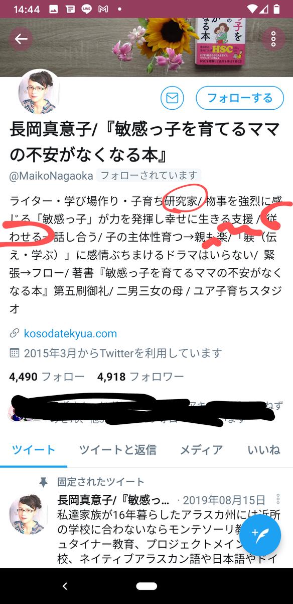 f:id:kotori325:20201028155741p:plain
