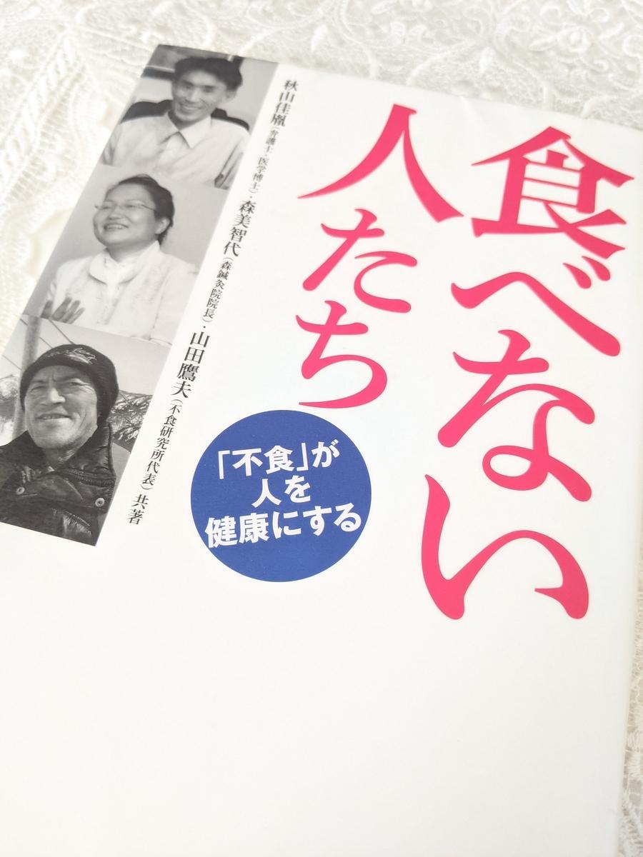 f:id:kotori325:20201118180619j:plain