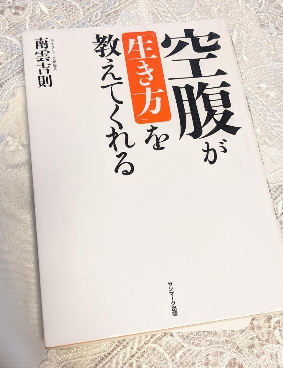 f:id:kotori325:20201124152446j:plain