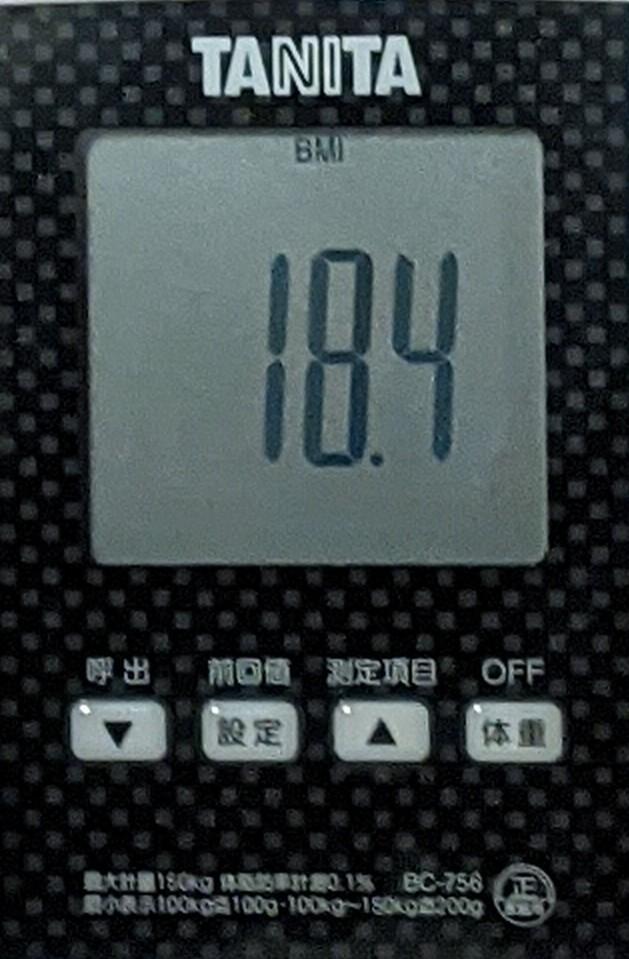 f:id:kotori325:20201205211448j:plain
