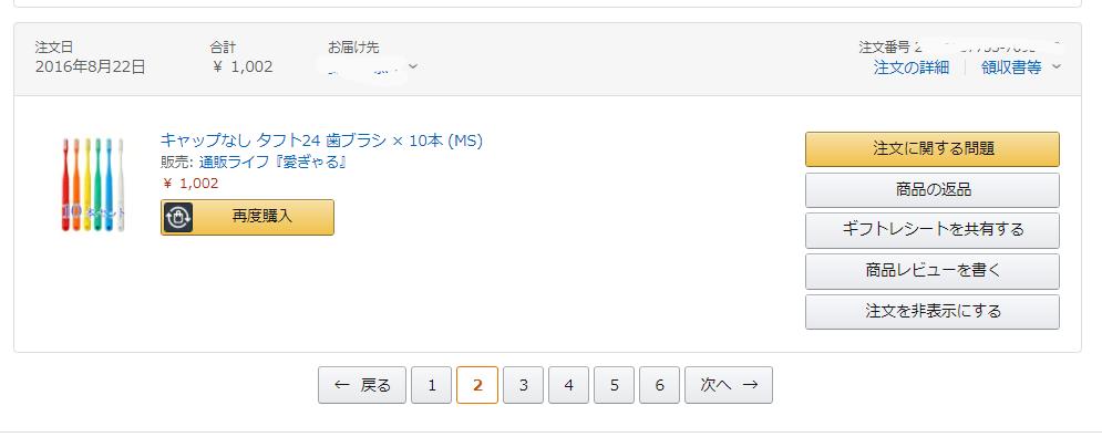 f:id:kotori325:20201210153726p:plain