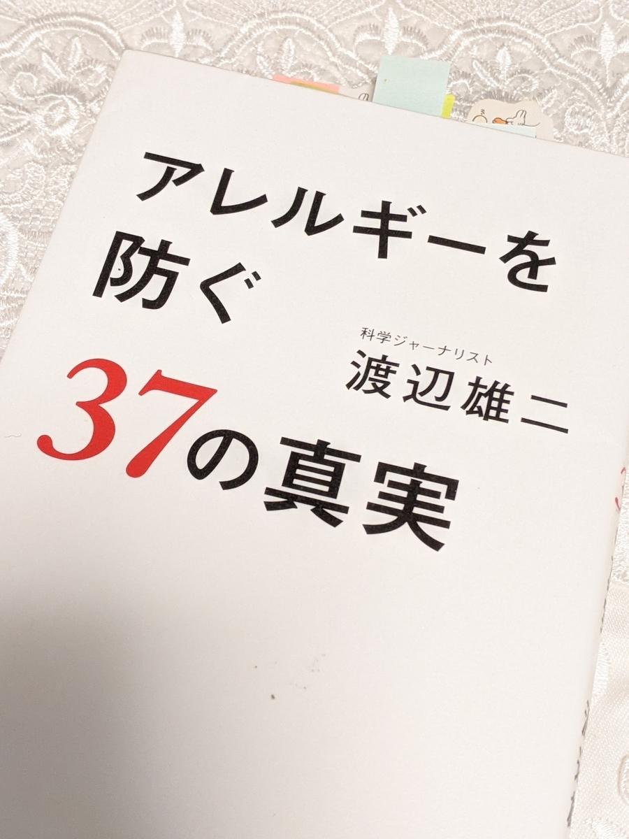 f:id:kotori325:20201216211619j:plain