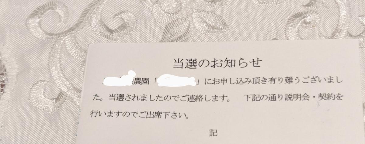 f:id:kotori325:20210205192300j:plain