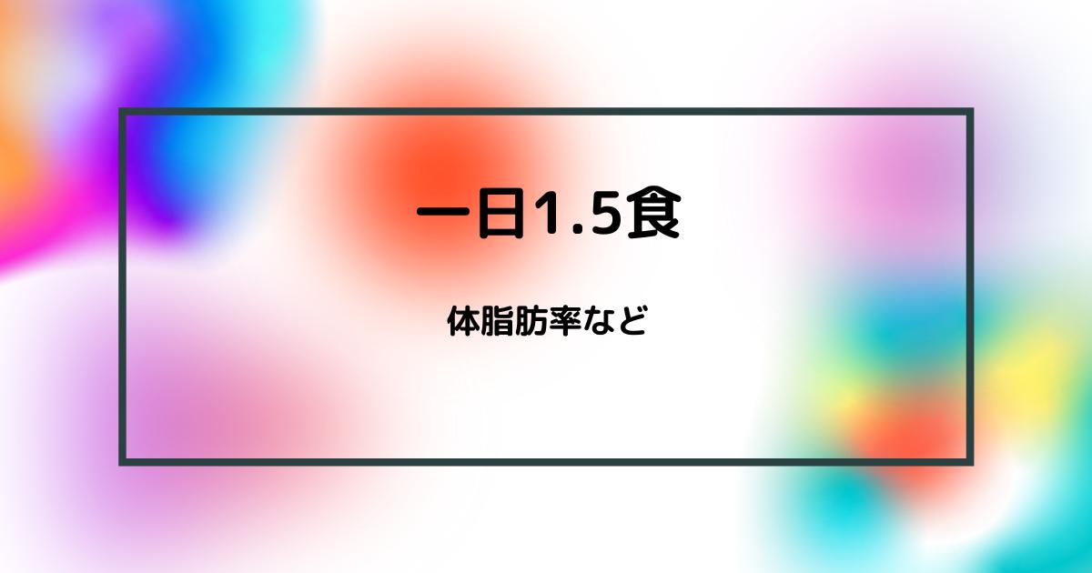 f:id:kotori325:20210217174047p:image